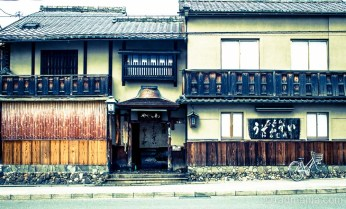 A traditional restaurant facade in Kyoto.
