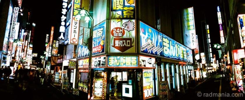 Radich_Tokyo_Shinjuku_1