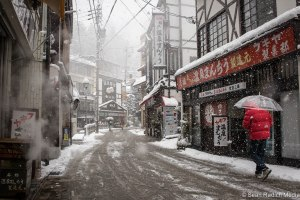 Nozawa Onsen is arguably Japan's most picturesque ski town, particularly when it dumps.